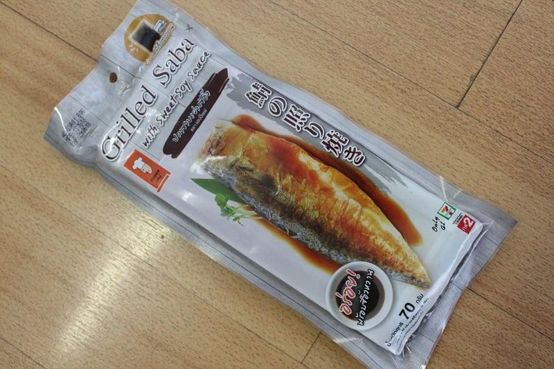 タイの7-11の新製品「鯖の照り焼き」がイケる!