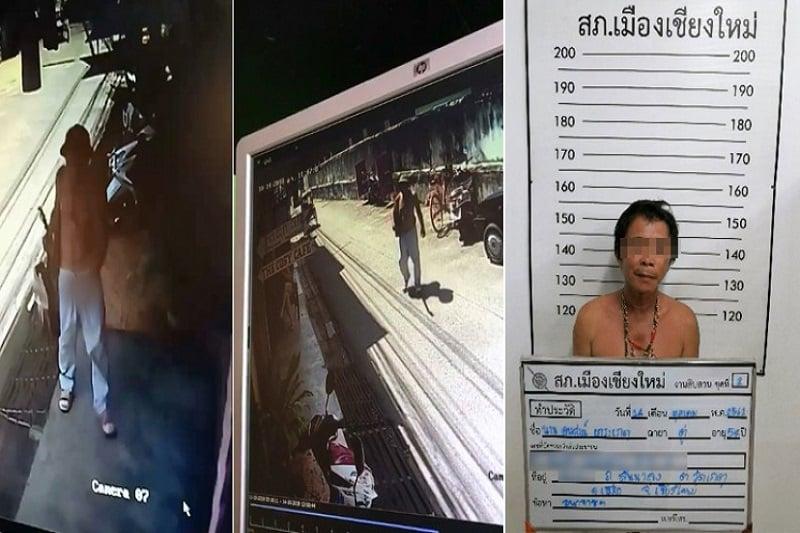 路上ミュージシャン、路上オナニーの常習犯として捕まる(タイ・チェンマイ)