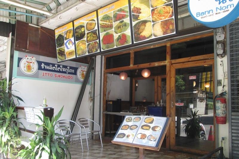 バンコクのランナム通りで格安の日本食レストランを発見!