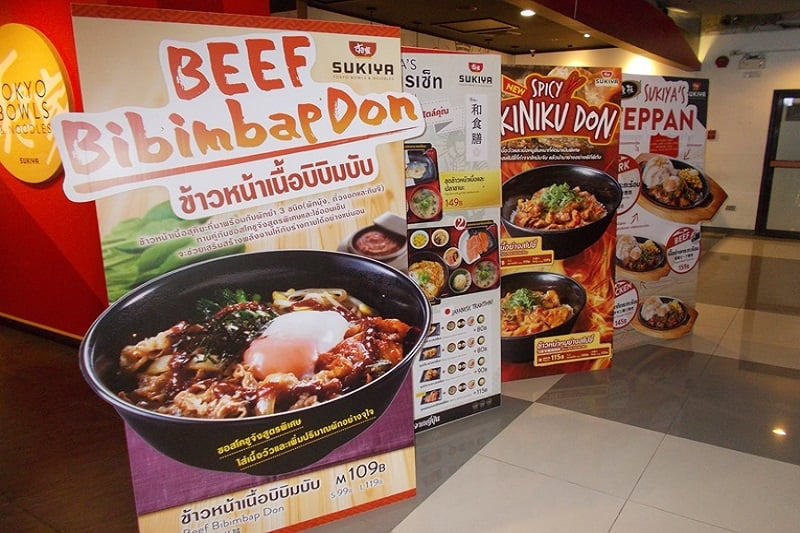 牛丼だけじゃなくタコ焼きや刺身、プリンまで!タイの「すき家」のメニューがむちゃくちゃ過ぎる
