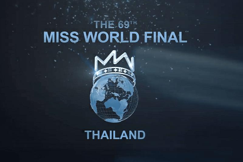 美女の祭典、ミス・ワールド2019がタイで開催決定!