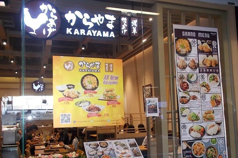 バンコクの若者の街でも和食は大人気!唐揚げ専門店「からやま」もタイ進出