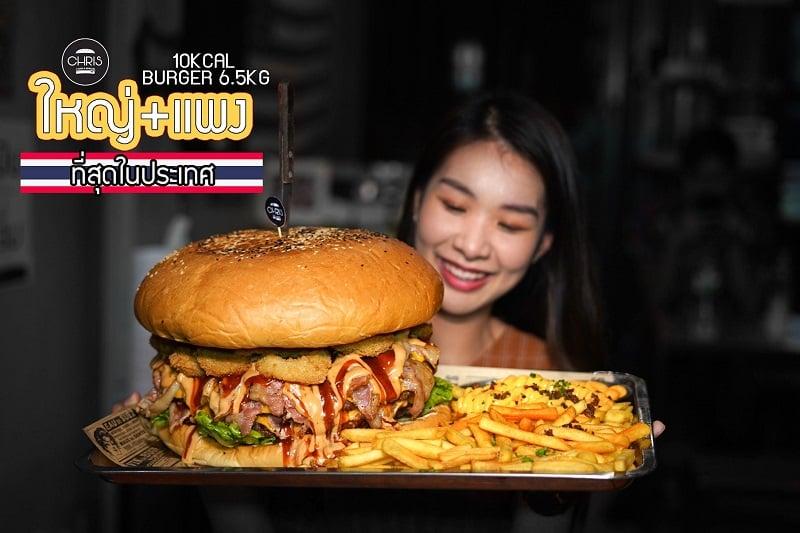 バンコクで最大の6.5キロの巨大ハンバーガー、9分以内完食で賞金1万バーツ!