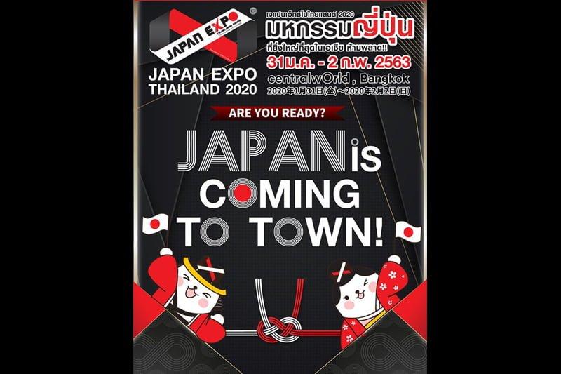 AKB48も!日本人歌手ライブが無料、 『ジャパンエキスポ』が1月31日~2月2日にバンコク市内で開催