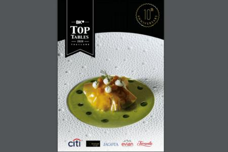 コロナが沈静化したら訪れたい!2020年版バンコクのベスト100レストラン発表される