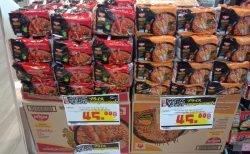 タイ製日清の新製品、トムヤムクンラーメンを食す!&簡単アレンジ調理