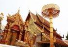 タイの11~12月国内旅行7千万件と予測&チャイナタウンのリニューアル