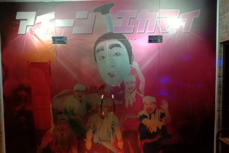 バンコクの面白スナックカラオケ「アイ~ン」、お年玉イベント開催中(後篇)