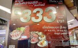 バンコクの寿司&しゃぶしゃぶ食べ放題の店に40代男が挑戦