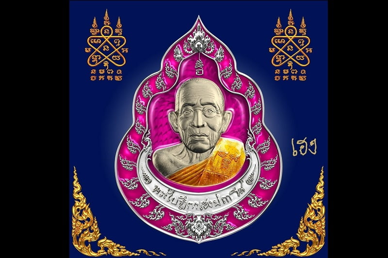 タイの高僧がモチーフのお守りがNFTに進化