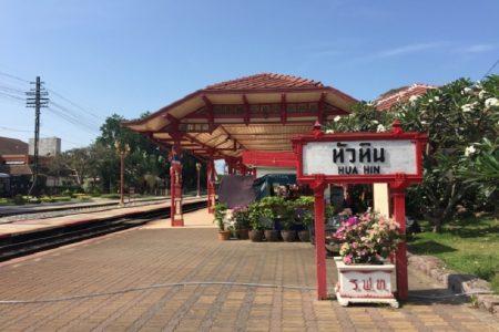 タイの ホアヒンで外国人観光客受け入れ10月1日からスタート
