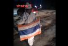 タイ人宇宙飛行士、新発見された惑星へ到着!…ではなく